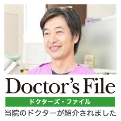 doctorsfile-interview