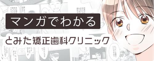 manga_bnr